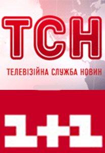 Новости мир белогорье сегодня смотреть онлайн мир белогорья